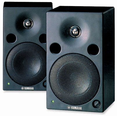 yamaha studio msp5 speakers. Black Bedroom Furniture Sets. Home Design Ideas
